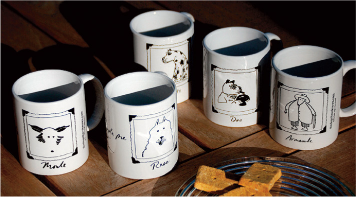 group of five mugs buy stuff